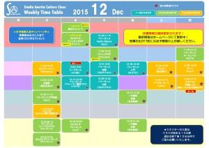 SKD201512
